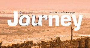 March Journey masthead