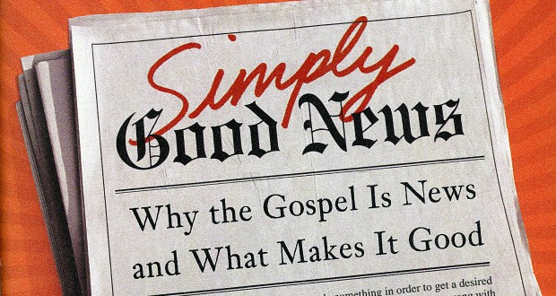 Simply Good News NT Wright Harper One, 2015